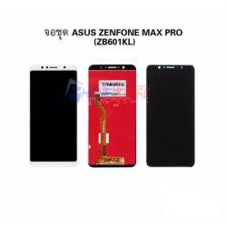 หน้าจอ ASUS - Zenfone Max Pro (M1) ZB601KL+ทัชสกรีน