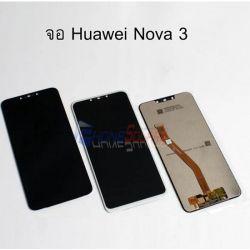 หน้าจอ Huawei - Nova 3(PAR-LX9) // หน้าจอพร้อมทัสกรีน