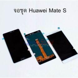 หน้าจอ - Huawei Mate S // หน้าจอพร้อมทัสกรีน