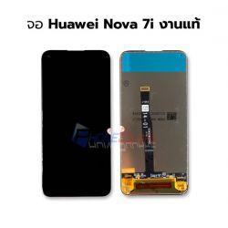 หน้าจอ Huawei - Nova 7i // หน้าจอพร้อมทัสกรีน