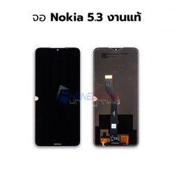 หน้าจอ - Nokia 5.3 // หน้าจอพร้อมทัสกรีน