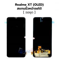 หน้าจอ OPPO - Realme XT // งาน OLED (สแกนลายนิ้วมือได้)