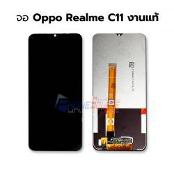หน้าจอ OPPO - Realme C11 // หน้าจอพร้อมทัสกรีน