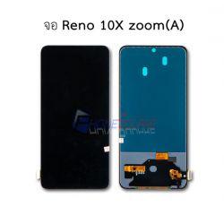 หน้าจอ Oppo - Reno 10X zoom // หน้าจอพร้อมทัสกรีน