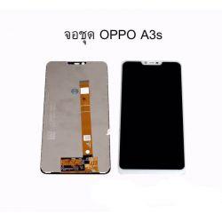 หน้าจอ OPPO - A3S // หน้าจอพร้อมทัสกรีน