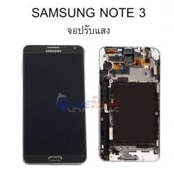 หน้าจอ Samsung - note3 4G // (งานเกรด A+) ปรับแสงได้