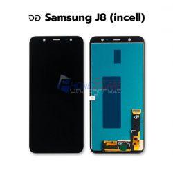 หน้าจอ Samsung - Galaxy  J8(2018) / J810 // หน้าจอพร้อมทัสกรีน (งาน Incell)