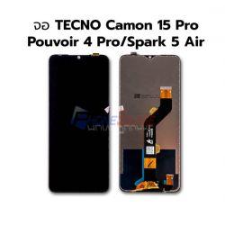 หน้าจอ TECNO Camon 15 Pro Pouvoir 4 Pro /Spark 5 Air // หน้าจอพร้อมทัสกรีน