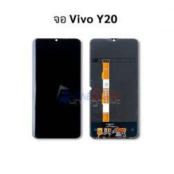 หน้าจอ VIVO - Y20 // หน้าจอพร้อมทัสกรีน