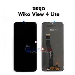 หน้าจอ Wiko - View 4 / View 4 Lite // หน้าจอพร้อมทัสกรีน