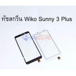 ทัสกรีน Wiko - Sunny 3 Plus