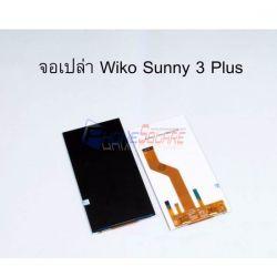 หน้าจอ Wiko - Sunny 3 PLUS // จอเปล่า