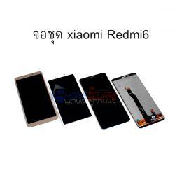 จอ LCD.Xiaomi Mi6 + ทัชสกรีน