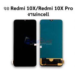หน้าจอ Xiaomi - Redmi 10X / Redmi 10X Pro  // หน้าจอพร้อมทัสกรีน (งาน Incell)