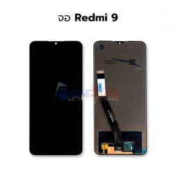 หน้าจอ Xiaomi - Redmi 9 // หน้าจอพร้อมทัสกรีน