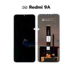 หน้าจอ Xiaomi - Redmi 9A // หน้าจอพร้อมทัสกรีน