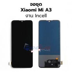 หน้าจอ - Xiaomi Mi A3 // หน้าจอพร้อมทัสกรีน (งาน Incell)