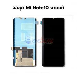 หน้าจอ Xiaomi - MI Note 10 // หน้าจอพร้อมทัสกรีน