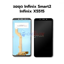 หน้าจอ lnfinix Smart 2 - lnfinix X5515 // หน้าจอพร้อมทัสกรีน