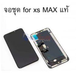 LCD หน้าจอ iPhone - xs MAX // หน้าจอพร้อมทัสกรีน งานเหมือนแท้