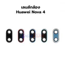 ฝาครอบกล้อง Huawei - Nova 4
