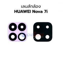 เลนส์กล้อง Huawei - Nova 7i