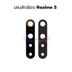 เลนส์กล้อง Oppo - Realme 5