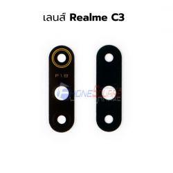 เลนส์กล้อง OPPO - Realme C3