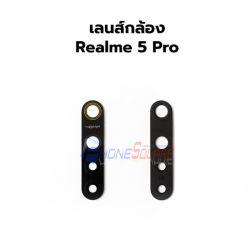 เลนส์กล้อง Oppo - Realme 5 Pro