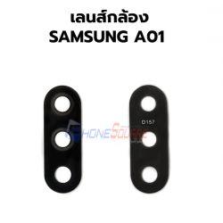 เลนส์กล้อง Samsung - Galaxy A01