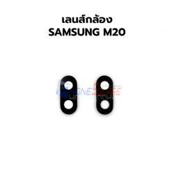 เลนส์กล้อง Samsung - Galaxy M20