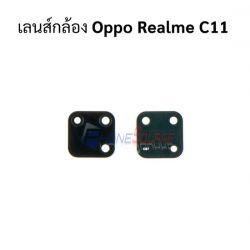 เลนส์กล้อง OPPO - Realme C11