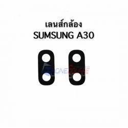 เลนส์กล้อง Samsung - Galaxy A30