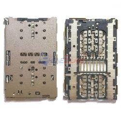 ตัวอ่านซิม (Socket Sim) Huawei GR5