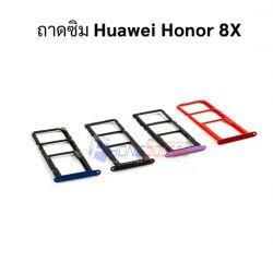 ถาดใส่ซิม Huawei - Honor 8X