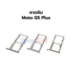 ถาดใส่ซิม Moto - G5 Plus