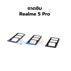 ถาดใส่ซิม Oppo - Realme 5 Pro