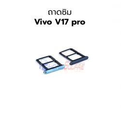 ถาดใส่ซิม Vivo - V17 Pro
