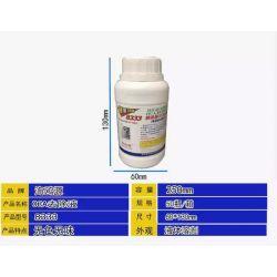 น้ำยาเช็ดกาว - 8333 (ขวดพลาสติก)