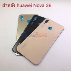 ฝาหลัง Huawei - Nova 3E,P20 Lite