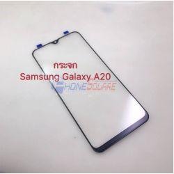 แผ่นกระจกหน้า Samsung - A20