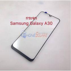 แผ่นกระจกหน้า Samsung - A30
