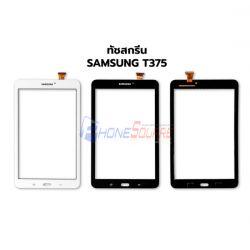 ทัสกรีน Samsung - T375