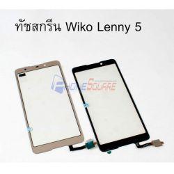 ทัสกรีน Wiko - Lenny 5