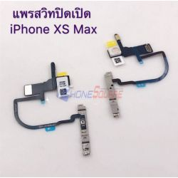 สายแพร Power - iPhone XS Max