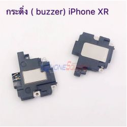 กระดิ่ง - iPhone XR