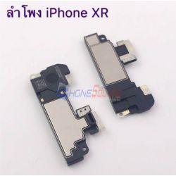 ลำโพง - iPhone XR