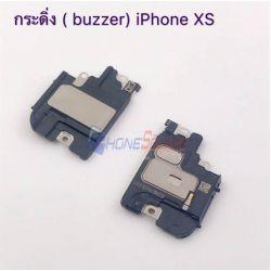 กระดิ่ง - iPhone XS