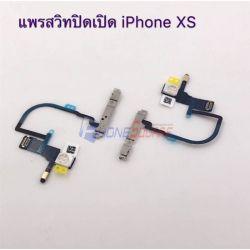สายแพร Power - iPhone XS