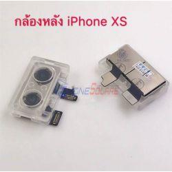 กล้องหลัง - iPhone XS